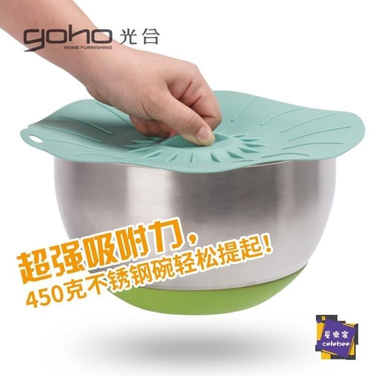 微波爐加熱蓋 密封鍋碗蓋子硅膠蓋防溢防油防串味膜可微波食品級可加熱