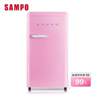 聲寶 99公升歐風單門冰箱(SR-C10(P)粉彩紅)