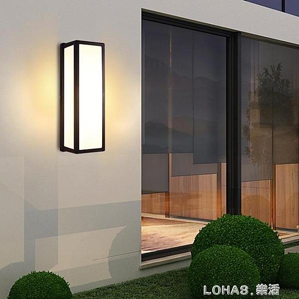 戶外壁燈 過道走廊現代簡約LED室外大門口陽台庭院樓梯超亮防水燈 NMS 樂活生活館
