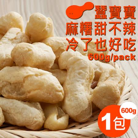【薪味香】蠶寶寶麻糬甜不辣 ★冷了也好吃★1包★ 600g/包(約58條)