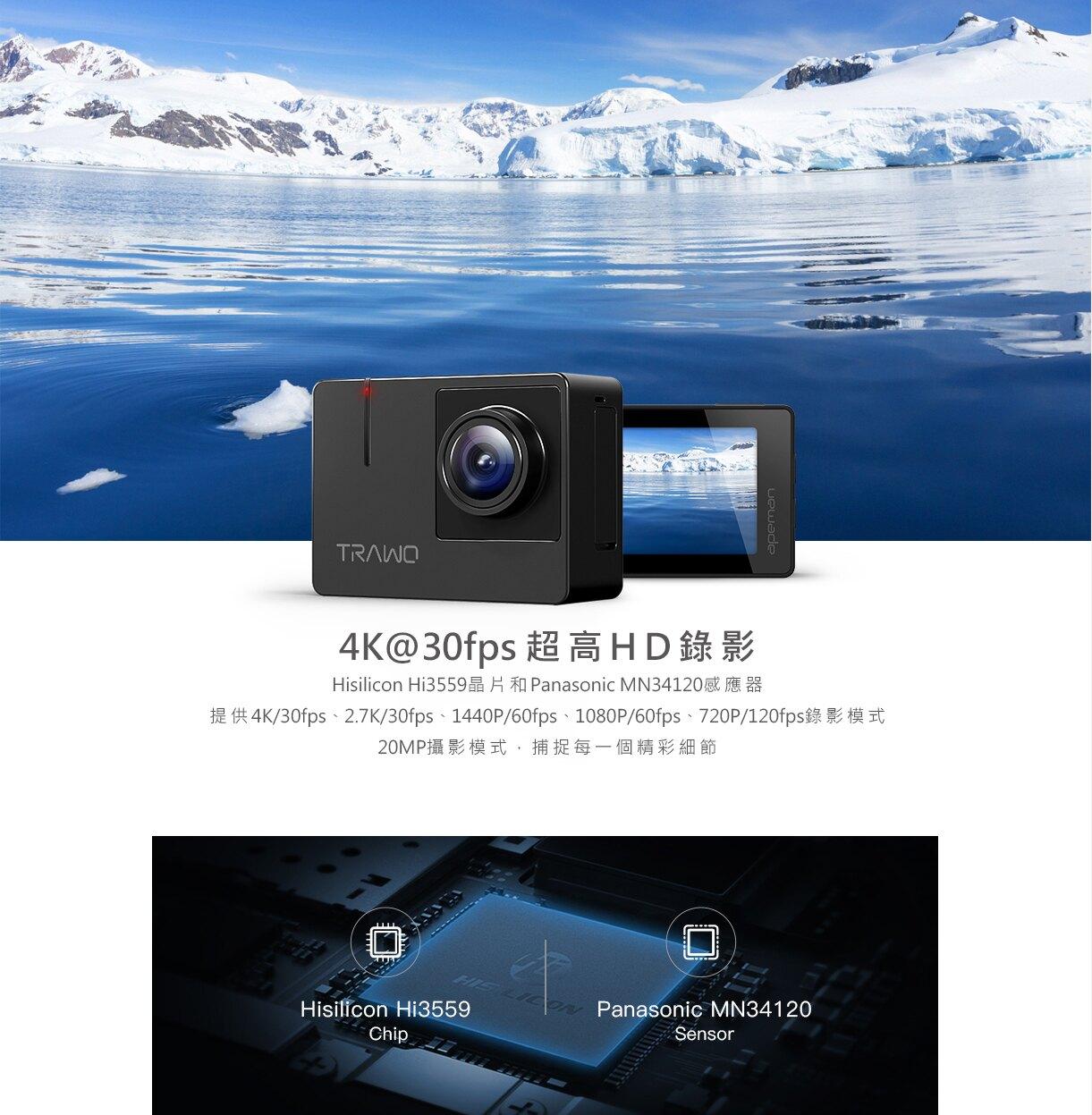 Apeman  A100 Trawo 4K 防水運動相機 (A100公司貨)