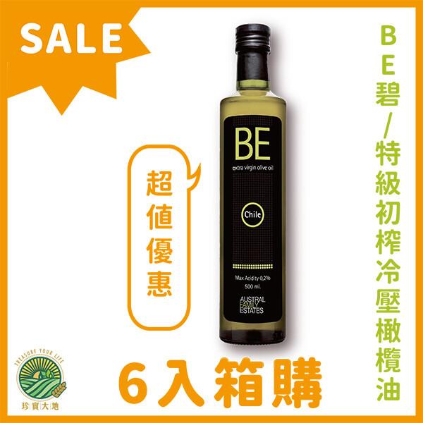 be 碧特級初榨冷壓橄欖油 500ml x6