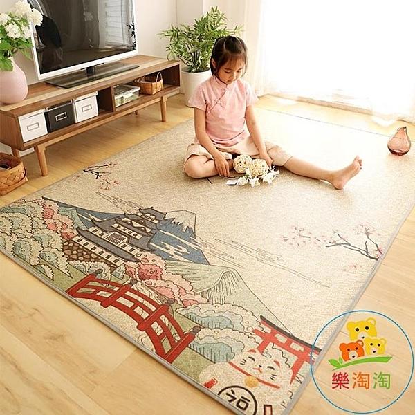 地毯客廳臥室日式榻榻米地墊藤席夏季涼席墊子樂淘淘