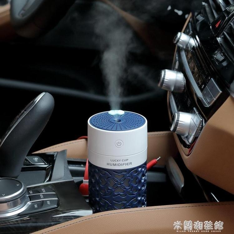 車載淨化器 車載加濕器香薰香水噴霧usb風扇空氣凈化消除異味車內用迷你氧吧 米蘭潮鞋館【99購物節】