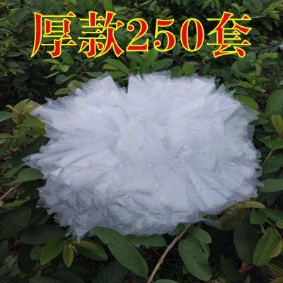 防蟲保護袋 水果專用網套袋番石榴網袋芭樂芒果套袋防蟲防塵袋一體袋泡沫套袋 『MY6033』