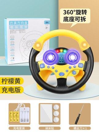 抖音模擬駕駛副方向盤仿真寶寶汽車兒童玩具車載器網紅同款女朋友『xxs266』