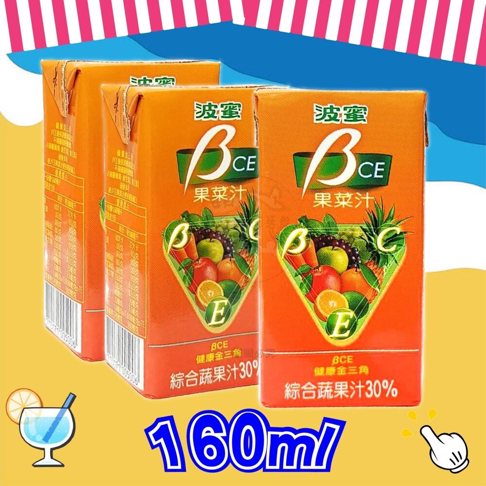 波蜜bce果菜汁 160ml*24入/箱