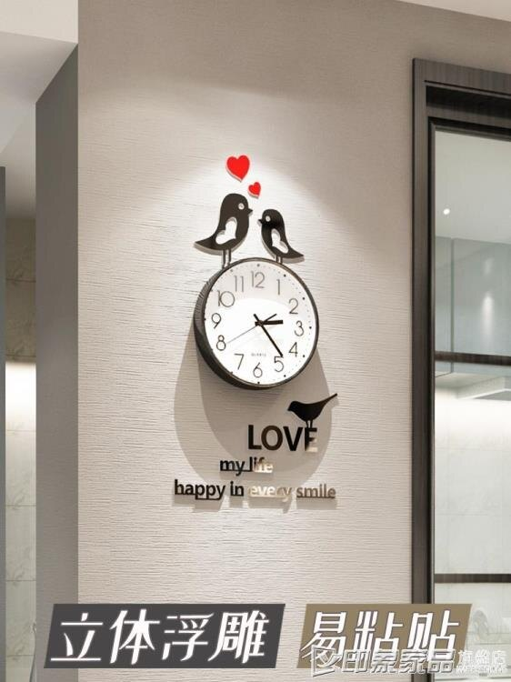 【限時優惠85折】愛的小屋靜音掛鐘現代簡約北歐藝術電子個性創意時尚客廳家用鐘表