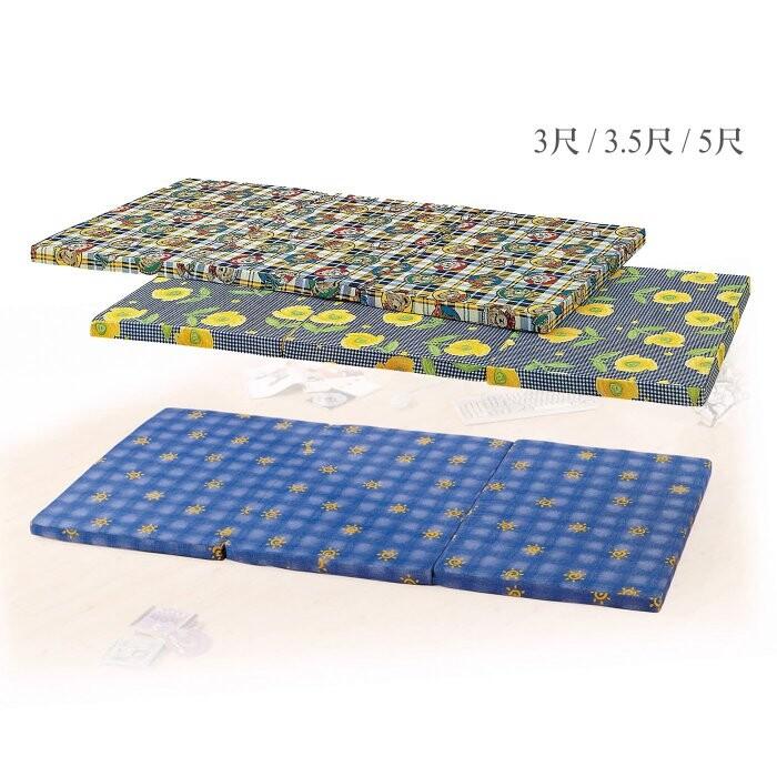 優比傢俱生活館20 樂樂購-2英吋全椰棕3x6尺單人床墊/薄墊~雙層床可用 jl88-7
