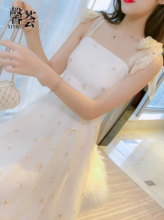 吊帶洋裝 夏季流行超仙女森繫甜美氣質小個子
