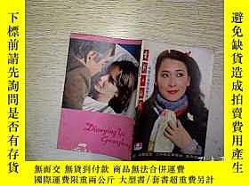 二手書博民逛書店電影與觀衆罕見1984 9Y203004