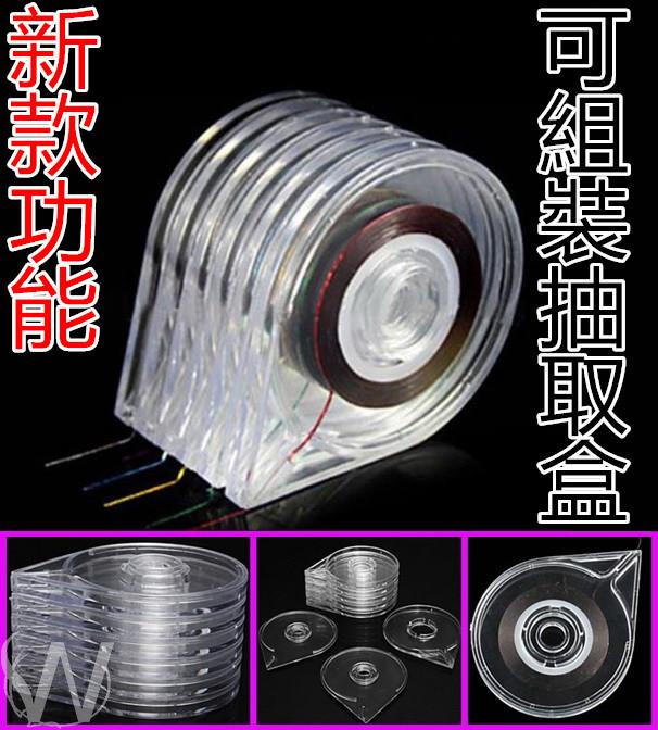 【金銀線 抽取盒 - 空盒】美甲 師必備的小工具 拉線盒 美甲材料 膠 背膠線 光撩燈~G1-15