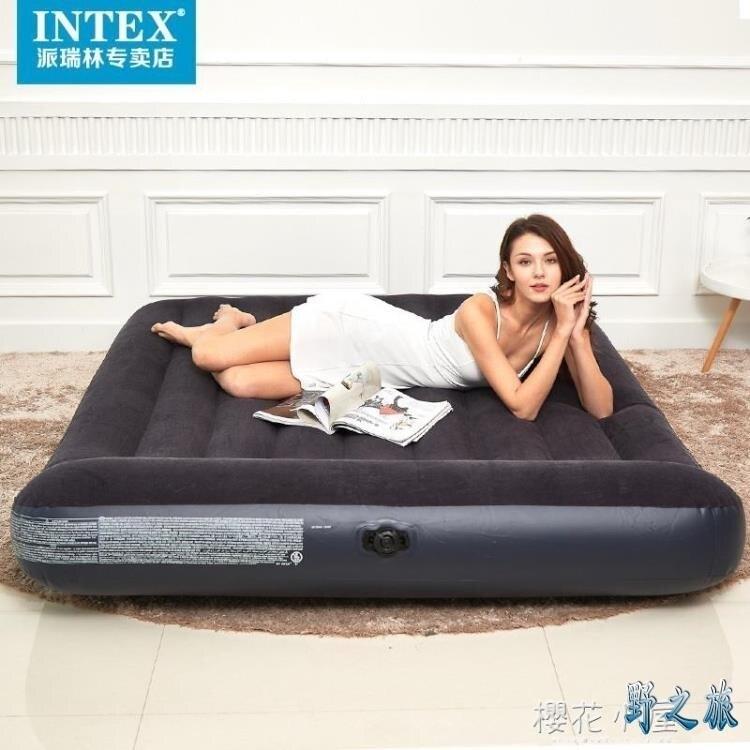 INTEX充氣床墊 氣墊床雙人單人家用加厚可折疊午休沖氣便攜充氣床【99購物節】