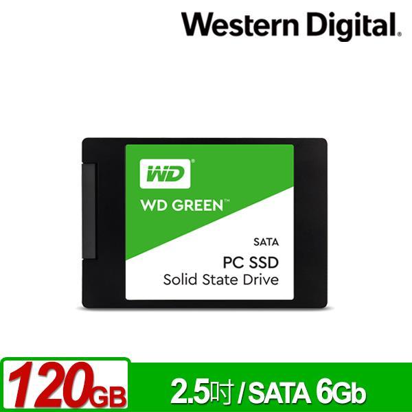 WD 綠標 120GB SSD 2.5吋固態硬碟