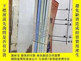 二手書博民逛書店中華傳奇罕見2017 1 3 4 7 8 9 共6本合售Y163