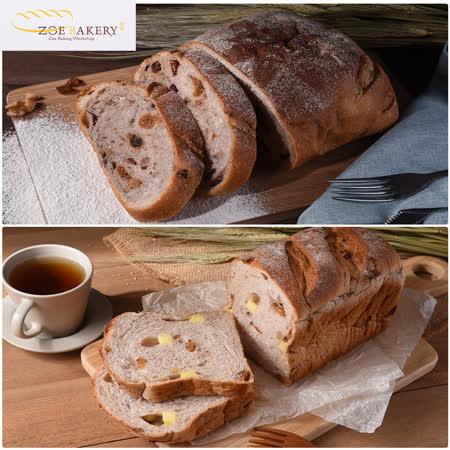 【若依烘焙工作坊】麵包任選3入 艾威特歐式麵包(550g/入)、鮮奶核桃起司吐司(540g/入)
