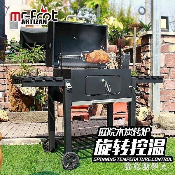 燒烤架 燒烤架家用木炭大號戶外別墅庭院燒烤爐5人以上bbq燒烤工具 全套 免運 【棉花糖伊人】
