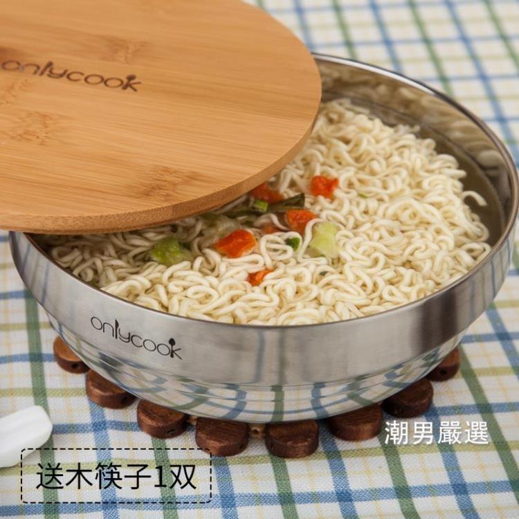泡麵碗大號304不銹鋼碗泡面碗帶蓋子雙層隔熱碗白鋼大湯碗碗蓋 快速出貨