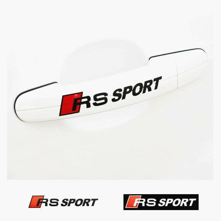 現貨發出德國御用 奧迪 福斯Rs Sport運動車貼車門把手貼紙 A4L/A6L/A5/A3/A1/Q5/TT