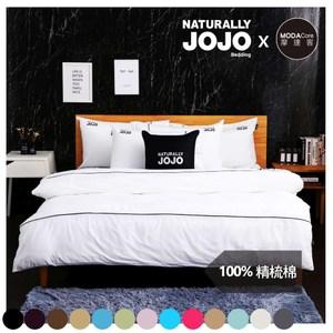 NATURALLY JOJO 摩達客推薦-素色精梳棉床包組-標準雙人5*6.2尺浪漫粉