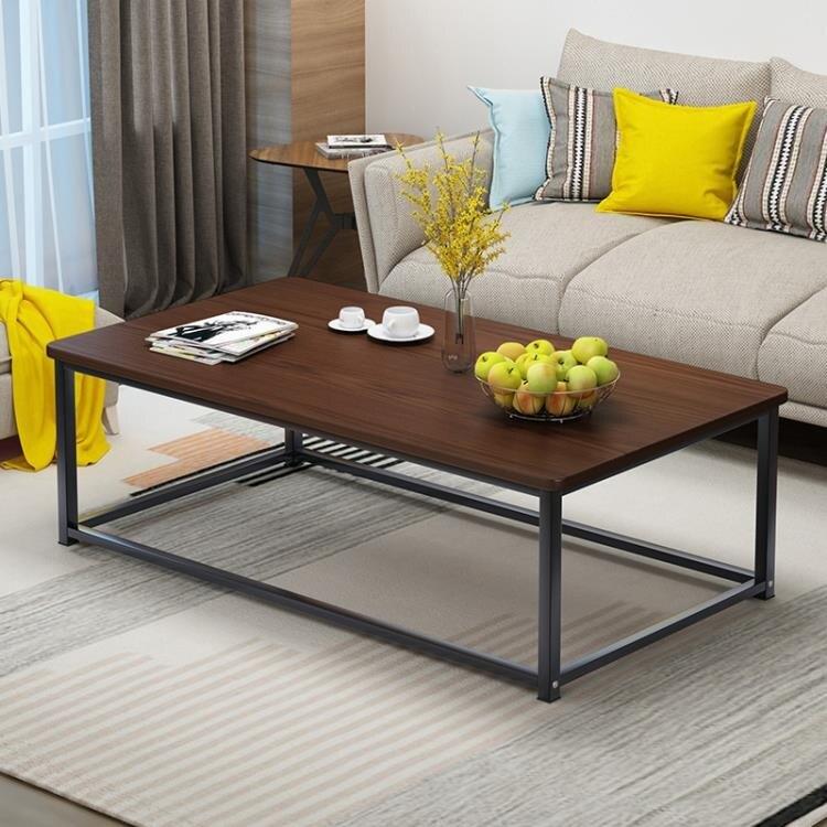 【限時優惠85折】茶幾簡約現代客廳ins小戶型茶桌簡易長方形輕奢小桌子經濟型鐵藝