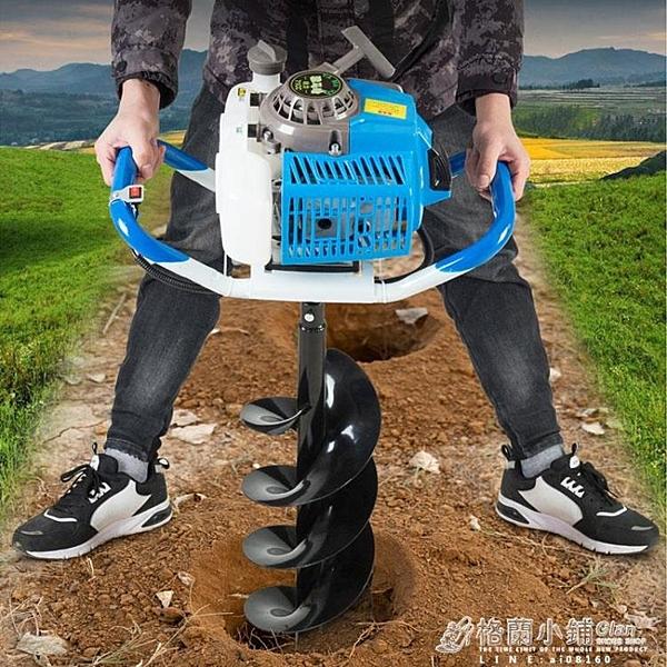 雅馬哈小型單人汽油農用鑚地打樁果園施肥種植栽樹地鑚挖坑機打洞ATF 喜迎新春 全館5折起
