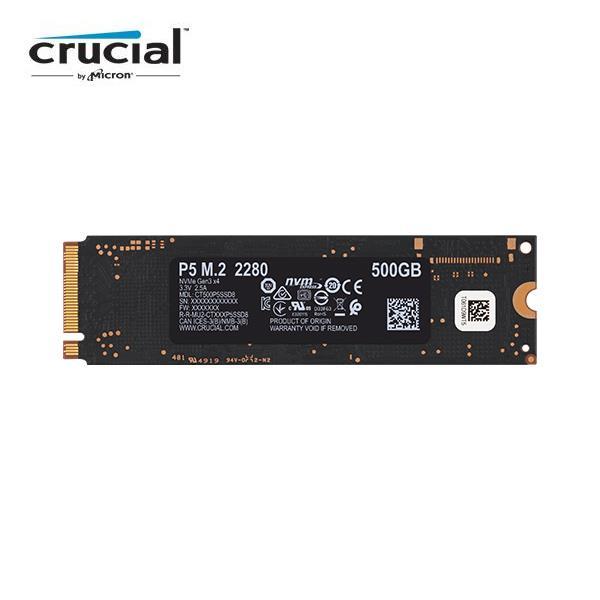 美光主控NVME P5 500GB 【P5 500GB】,飆速價 !