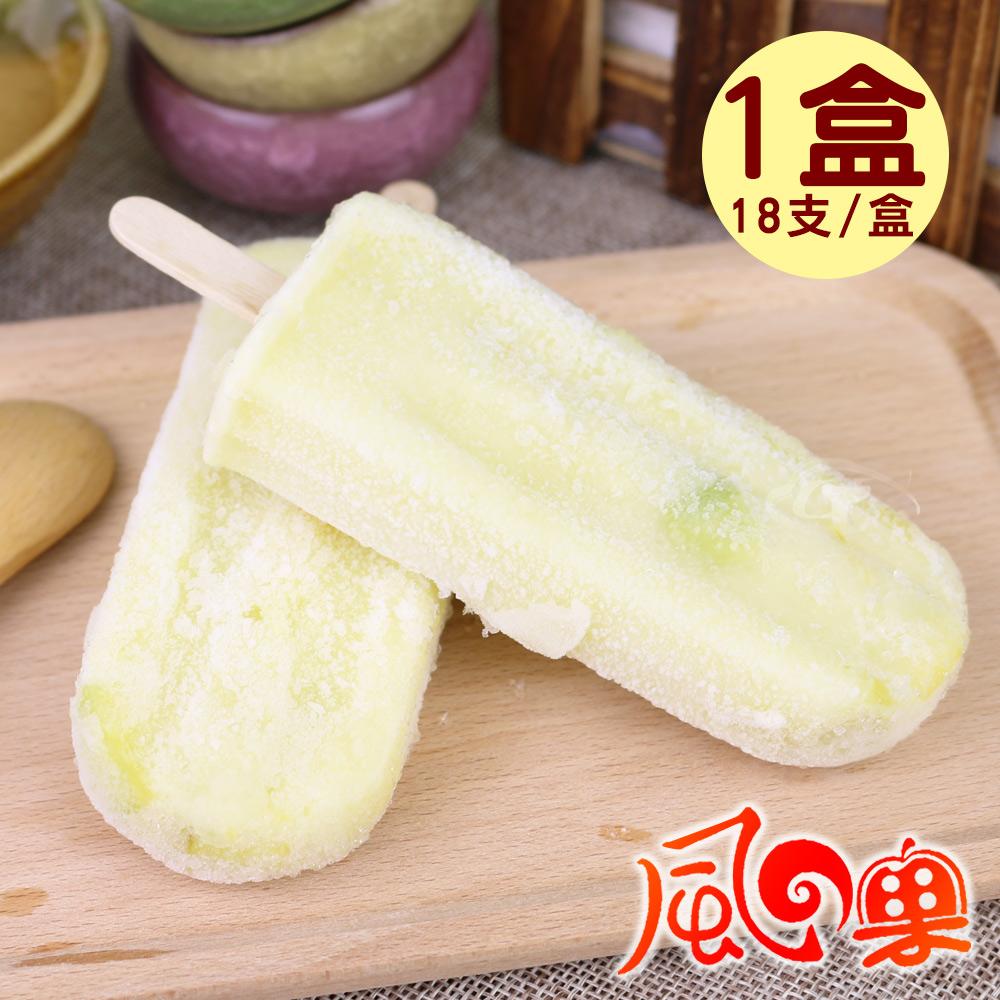 風之果 情人很芒-情人果青芒果牛奶枝仔冰果肉冰棒(18支/盒)x1盒