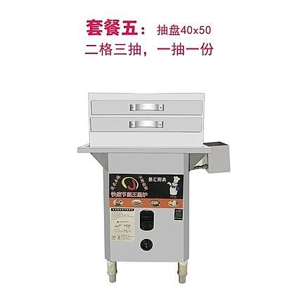腸粉機 廣東腸粉機商用擺攤抽屜式腸粉專用機器蒸爐一抽一份全自動節能 莎瓦迪卡