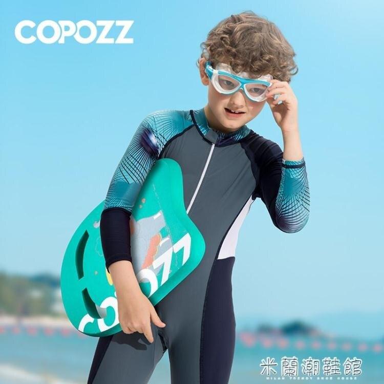 浮板 游泳浮板大人兒童訓練輔助卡通可愛初學者背漂游泳浮力裝備【99購物節】