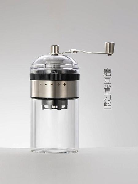 磨豆機 MERKAVA咖啡豆研磨機手搖磨豆機手磨咖啡機手動咖啡研磨器磨粉機 【618 購物】