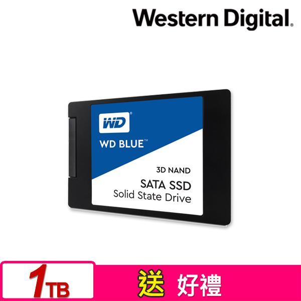 【買就送】WD SSD 2.5吋固態硬碟,送好禮