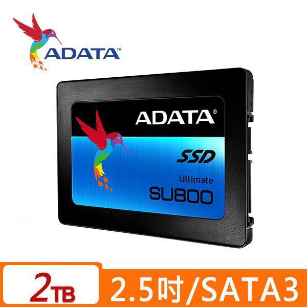 ADATA威剛 Ultimate SU800 2TB SSD 2.5吋固態硬碟