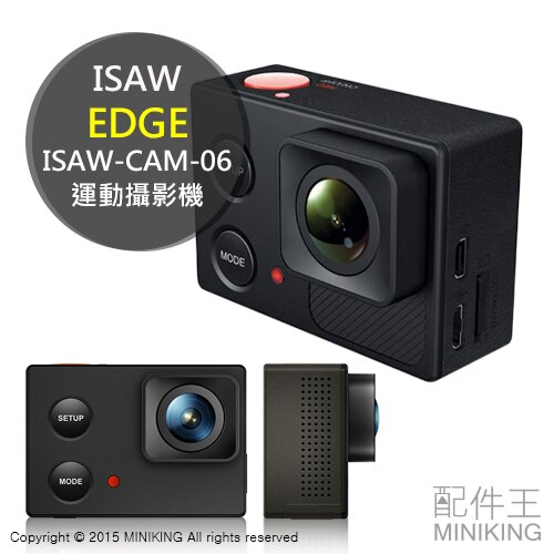 免運 公司貨 ISAW EDGE ISAW-CAM-06 高畫質極限運動攝影機 4k 1080p LCD顯示器 鷹眼