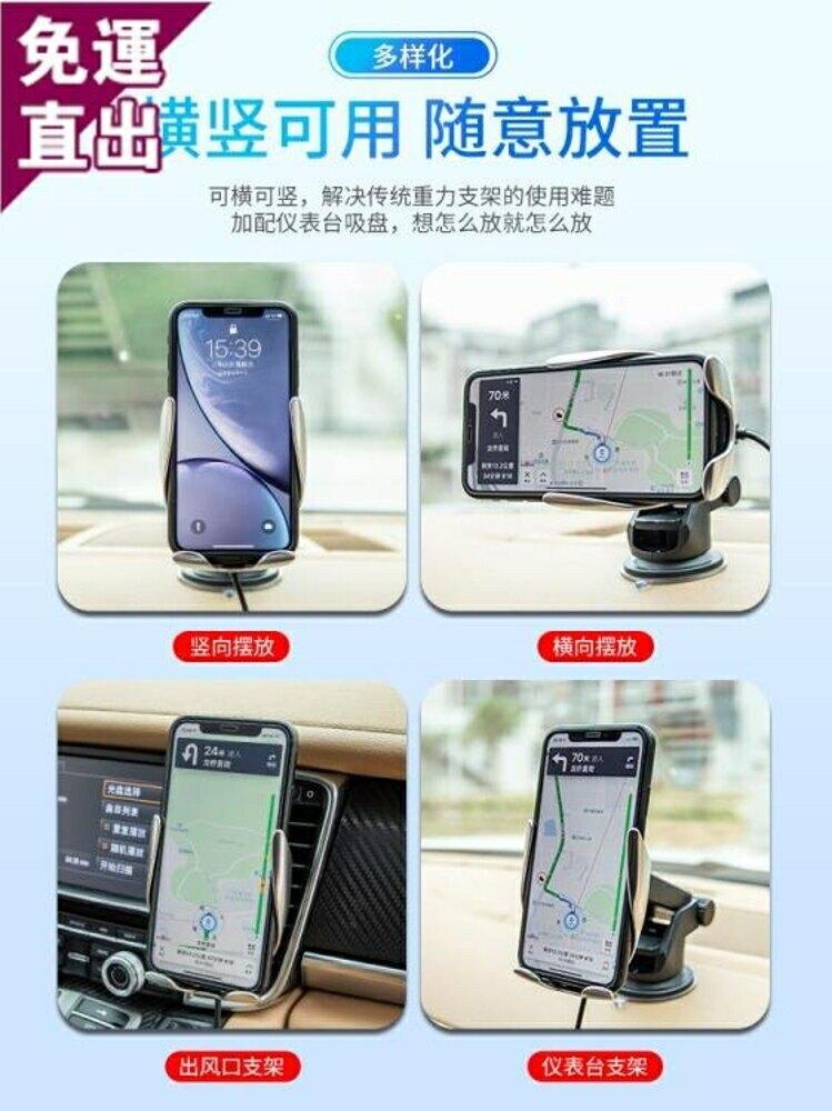 車載手機架汽車用無線充電器智能自動感應導航車內支架
