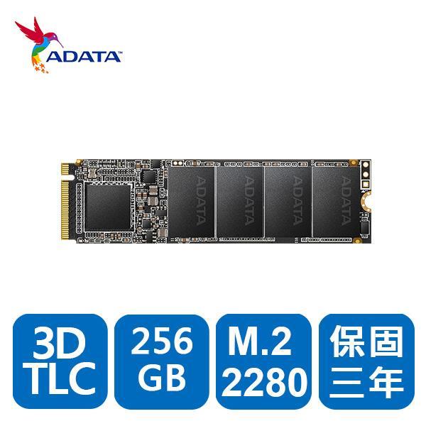 ADATA威剛 XPG SX6000 Lite 256GB M.2 2280 PCIe SSD固態硬碟(送散熱片)