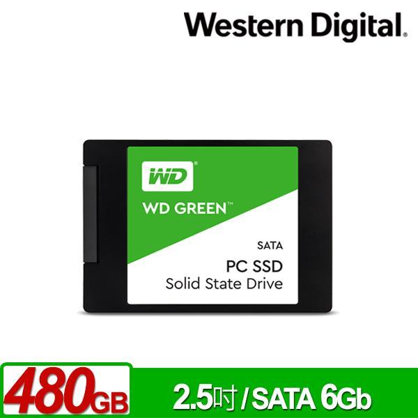 WD 綠標 480GB SSD 2.5吋固態硬碟