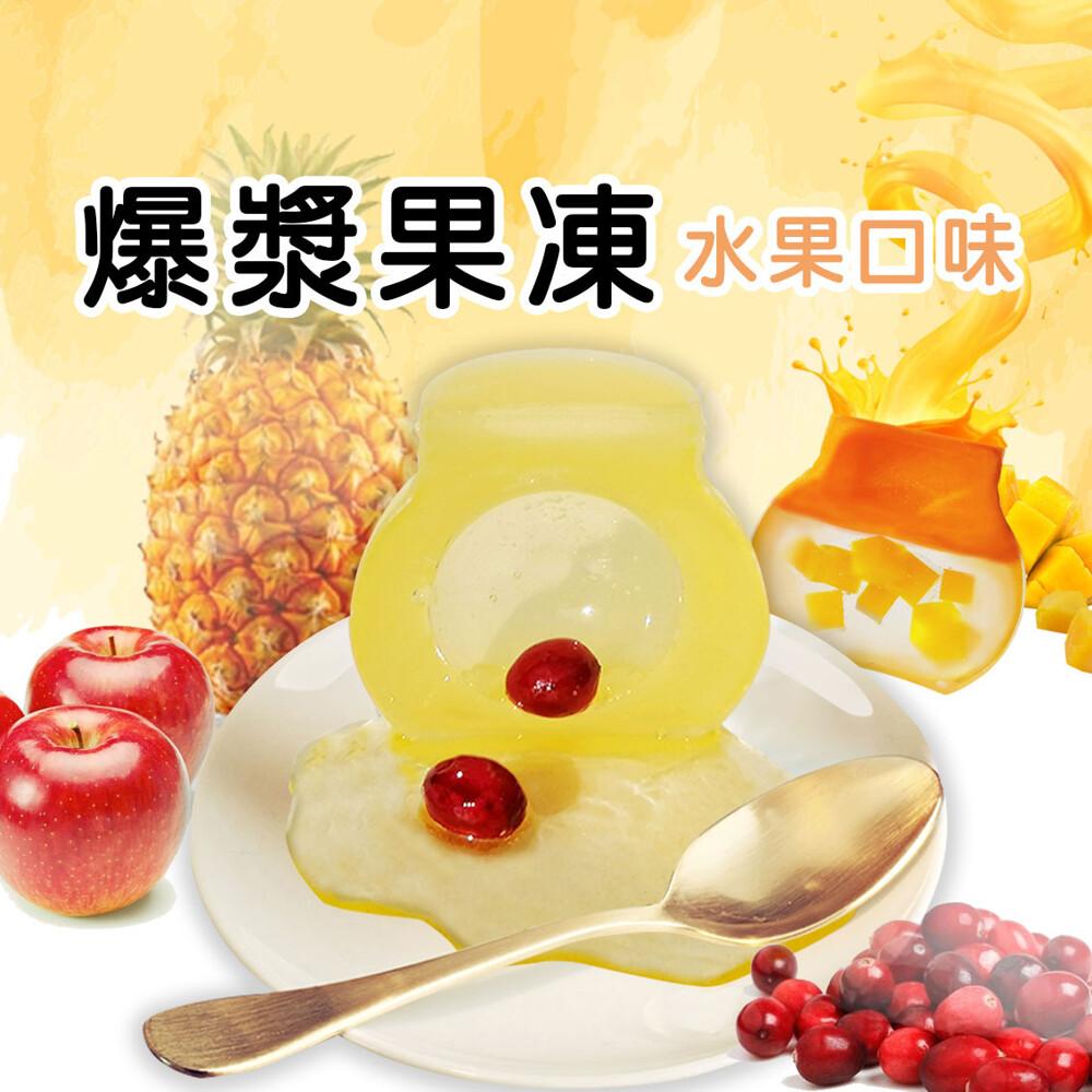 兩分半果凍水果口味 6入