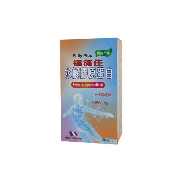 瑞昌藥局福滿佳水解膠原蛋白 150g