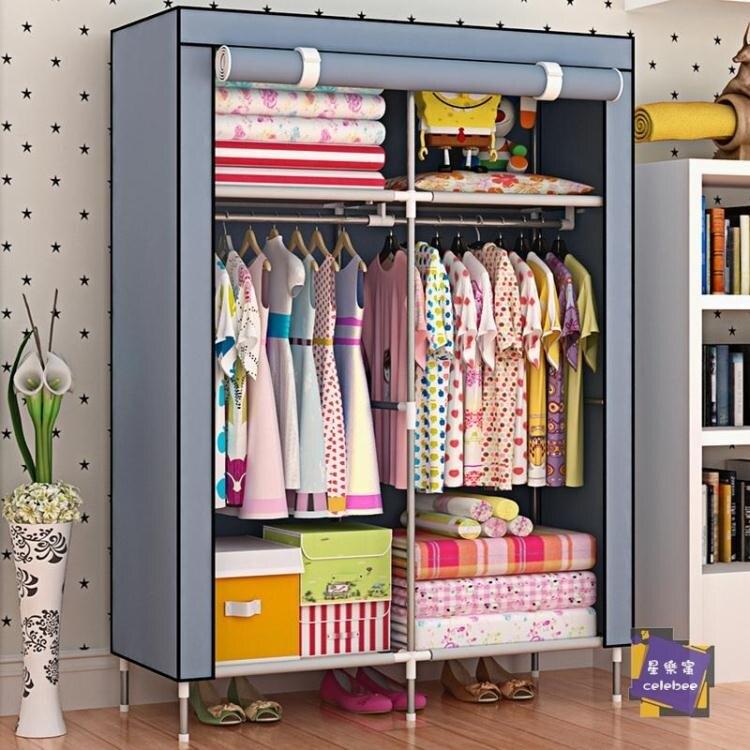 衣櫃 衣櫥 加高腳防潮布衣櫃 單人簡易衣櫃 加固防塵兒童衣櫥T 4色