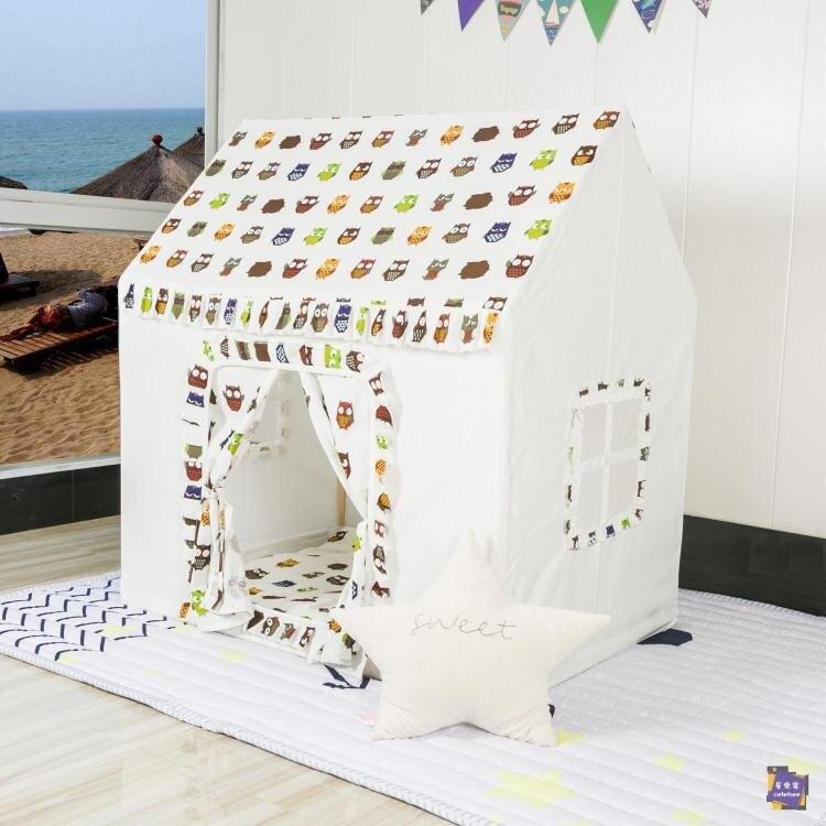 游戲帳棚 爆款超大實木游戲屋兒童帳篷室內男孩女孩過家家玩具屋攝影道具T 7色