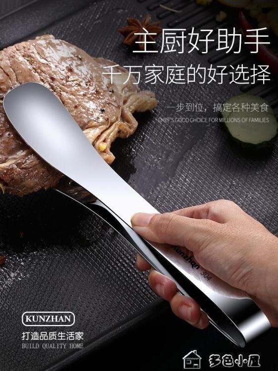 燒烤用具德國kunzhan304不銹鋼食品夾子廚房煎牛排專用燒烤夾家用肉菜面 多色小屋YXS 【新年鉅惠】