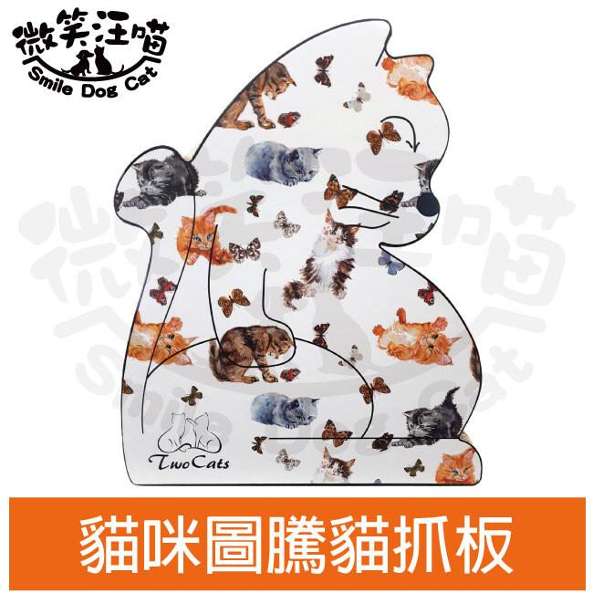 微笑汪喵貓咪造型貓用紙抓板