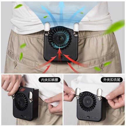 共田W920挂腰風扇USB充電便攜式戶外工作隨身脖子小風扇降溫神器『xxs157』
