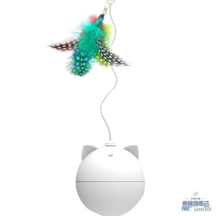 貓咪玩具 抖音同款貓咪玩具球led閃光球激光發光自動變向逗貓球自嗨貓玩具【全館免運 限時鉅惠】