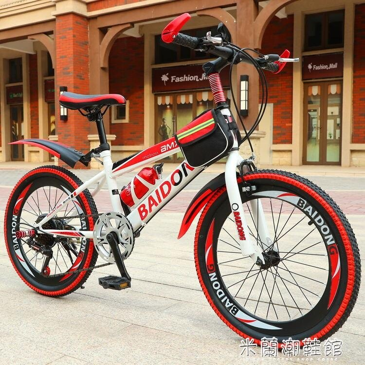 自行車 山地越野自行車成人男變速車20寸22寸24寸26寸跑車賽車青少年單車【99購物節】