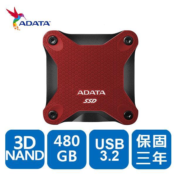 威剛 SSD SD600Q 480GB(紅) 外接式固態硬碟