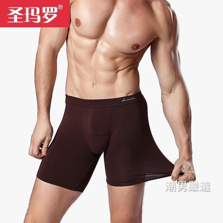 運動內褲男士四角五分褲大尺碼平角內褲速幹運動加長版緊身跑步防磨腿