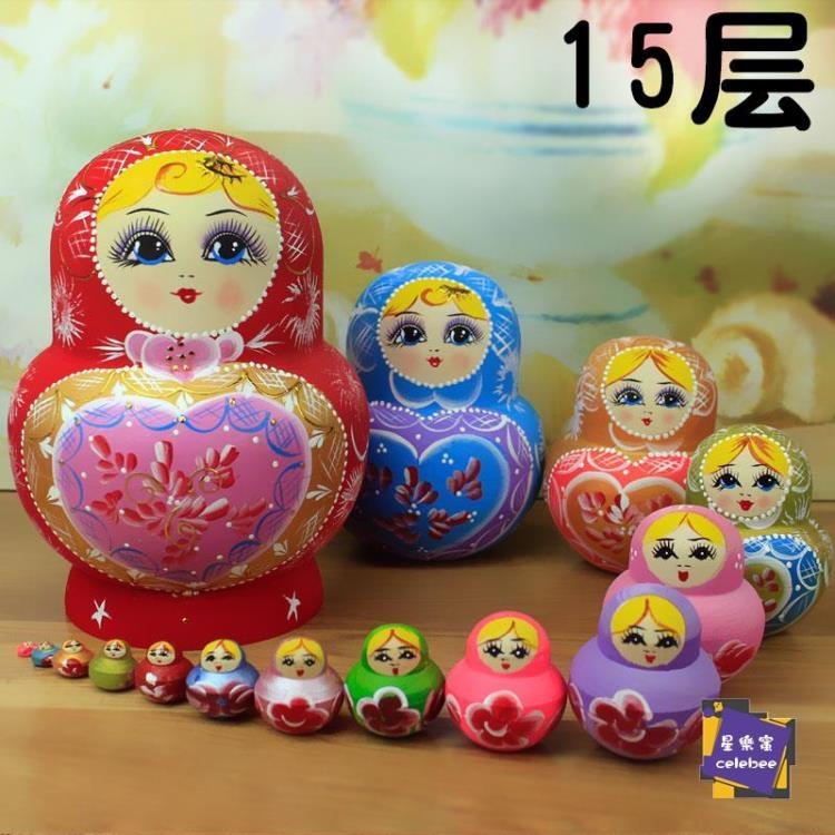 俄羅斯套娃 俄羅斯特色15層套娃椴木彩繪娃娃旅游紀念節日禮物兒童玩具T