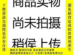 二手書博民逛書店芭莎電影2013.4-中國電影20年罕見中國導演20人Y1366